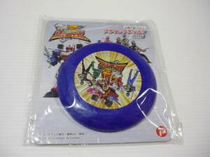 【送料無料】おもちゃ 騎士竜戦隊リュウソウジャー フライングディスク ミニ / スーパー戦隊