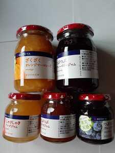 新品 明治屋 ジャム  つぶつぶいちごジャム リンゴ ブルーベリー オレンジママレード 計5個セットMEIDI-YA