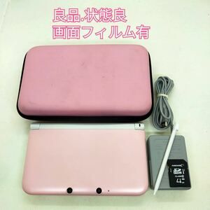 ニンテンドー3DS LL ピンク×ホワイト【良品.状態良】【速達発送】