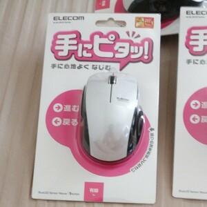ELECOM BlueLED マウス 3個セット