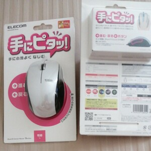 エレコムBlueLED マウス 2個セット