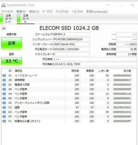 エレコム 外付け SSD 1TB SSD-EJ1000GWH
