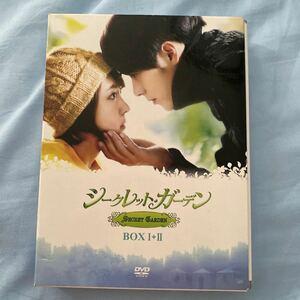 韓国ドラマ DVD 全話 シークレットガーデン
