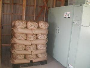 ☆ 農家発  美味しいお米 白米25kg(米袋込み重量) ☆