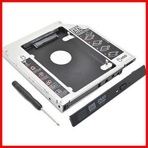 Ren He 2nd 2.5インチ HDD SSD マウンタ 光学ドライブベイ用 SATA 3.0 ハードディスクマウンタ ノートPC 対応 12.7mm