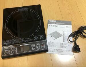 YAMAZEN ヤマゼン IH-L1300K(B) 卓上 IH 調理器 IHクッキングヒーター 山善