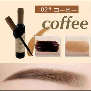 【新品】【未使用】眉ティント タトゥー コーヒー 1本