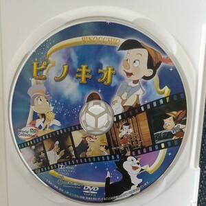 ピノキオ DVD