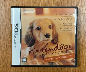 「nintendogs ダックス&フレンズ」 ニンテンドーDS ソフト ニンテンドッグス  任天堂