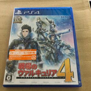 【新品未使用品】 戦場のヴァルキュリア4 【PS4】