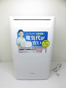 【中古品】 IRIS OHYAMA アイリスオーヤマ 衣類乾燥除湿機 タンク1.8L DCE-6515 2021年製 ○YR-13732○
