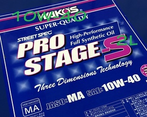 Pro stage S 10W-40 2L / Waco's popular WAKO'S height performance Street specifications engine oil 100% compound oil PRO-S new goods container