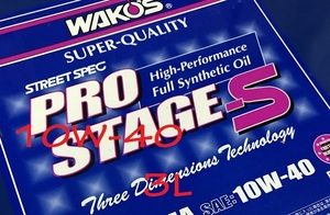 Pro stage S 10W-40 3L/ Waco's popular WAKO'S height performance Street specifications engine oil 100% compound oil PRO-S new goods container