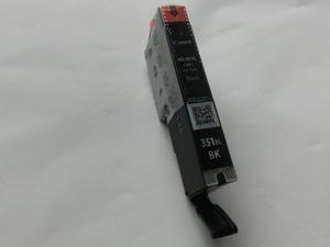 キャノン純正プリンタインク BCI-351XL BK(黒) 未使用品 送料無料
