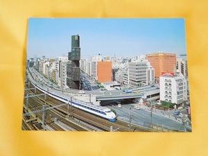 東海道新幹線 西銀座 新橋 NBC 173 ポストカード 絵はがき 絵葉書 Postcard