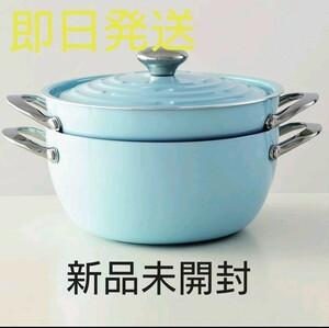 マイヤーライトポット 24cm 両手鍋 浅鍋、深鍋、蓋3点セット+レシピ付き