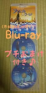 ① Blu-ray ソウルフルワールド ディズニー MovieNEX ブルーレイ ピクサー Pixar (市販のケース)