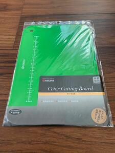 京セラ カラーまな板 グリーン