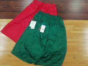 新品/日本製/アクアドライ素材/快適プラクテイスバスパン/2色2枚セット赤.緑/M/ウエスト74-82