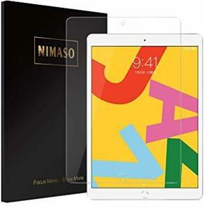 ★2時間限定 ★10.2 inch NIMASO ガイド枠付き ガラスフィルム iPad 10.2 用 iPad 8世代 / i