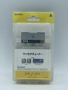 ソニー・インタラクティブエンタテインメント PSP周辺機器・アクセサリー ワンセグチューナー PSP-S310