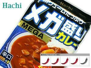 送料無料 レトルトカレー メガ盛り 辛口300gx10食セット ハチ食品