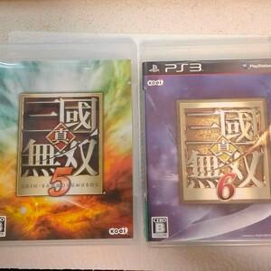 PS3ソフト 真・三國無双5 真・三國無双6 2作