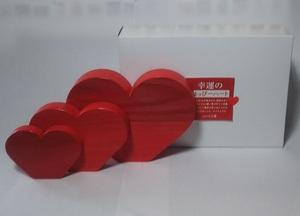 幸せのハートオブジェ【赤:3個セット】