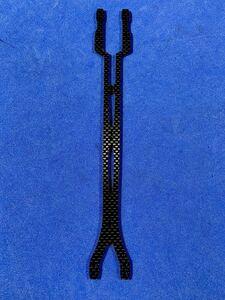 YOKOMO ヨコモ BD-9 アッパーデッキ 新品 日本製 送料込み 平織 艶あり 蕨山Carbon