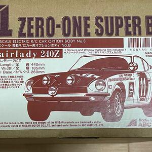 ABCホビー フェアレディ 240Z 箱入 未塗装 未使用