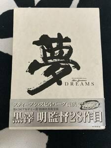 黒澤明 監督 夢 DREAMS DVD 美品 スティーブン スピルバーグ提供 1円~