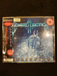 622 レンタル版CD エクリプティカ/ソナタ・アークティカ?エブリシング・バット・ザ・ガール 3043