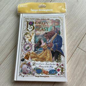ディズニー 美女と野獣 ノート