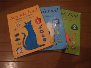 ☆Sounds Fun! 1~3 CD付き フォニックス こども英語 sounds fun 英会話 子供英語 オンライン英会話 かけ流し英語☆