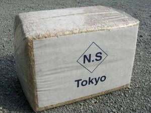 ニュージーランド産 上質水苔 グレードAAA級 激安即決 1kg~