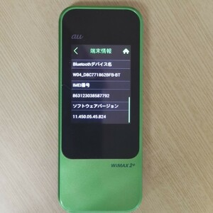 SPEED Wi-Fi NEXT w04 楽天対応