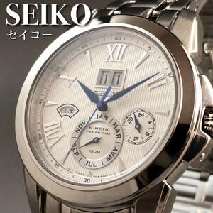 【新品/箱付】定価6.6万円 セイコー SEIKO キネティック パーペチュアルカレンダー クロノグラフ 男性用腕時計 メンズ プレゼント 海外限定