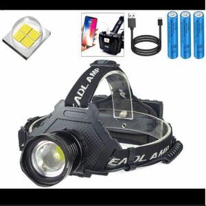 ヘッドライトLEDヘッドランプ超高輝度内蔵PSE認証18650*3本充電式