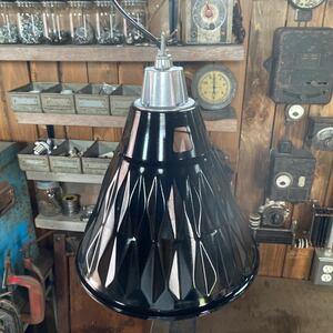 (574)即決!送料込み!インダストリアル 工業系 工場 ガレージ アトリエ ビンテージ シャビー アンティーク ランプ 照明 ライト