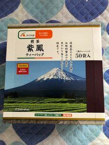 エーコープ煎茶 紫鳳ティーバック1箱(50袋)