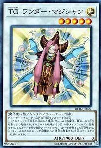 遊戯王 TG ワンダー・マジシャン スーパーレア レアリティコレクション2 RC02 遊戯王カード テックジーナス 光属性 魔法使い族
