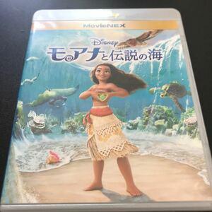 ディズニー アニメ 映画 Blu-ray+DVD/モアナと伝説の海 MovieNEX