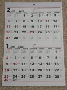 大きいサイズ!【2ヶ月 壁掛けカレンダー 2022年 暦 約42×30㎝ 大文字 ベーシック A3 六曜入り】こよみ ★すぐに発送します!★