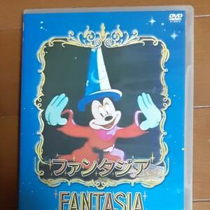 DVDファンタジア