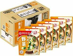 アサヒグループ食品 アマノフーズ うちのおみそ汁野菜5食 ×6袋