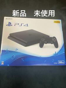 【新品】PlayStation4 ジェット・ブラック 500GB