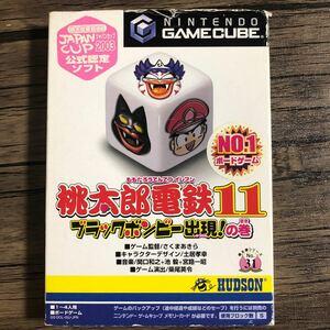 ゲームキューブ 桃太郎電鉄11 ブラックボンビー出現!の巻