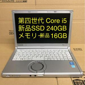 新品メモリ 16GB/新品SSD 240GB/Win10/ 高性能//Panasonic Let's note CF-NX3/第四世代Core i5 1.90GHz/Office2016/12.1インチ/無線LAN