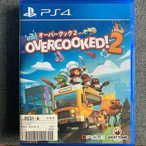 オーバークック2 overcooked2 PS4ソフト