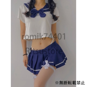 超セクシー 可愛くて シフォン セーラー風 学生服 トップス&ミニスカート コスプレ コスチューム RT129/ブルー